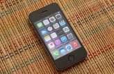iPhone 4 8Go - Côte d'Ivoire