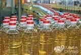 Ouvriers Usine D'huile H/F - Côte d'Ivoire