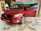 Toyota Rav4 modèle 2008:Occasion europe très propre  - Cameroon