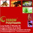 Opérateur De Soins De Santé à Fohowpolyhealth - Cameroun