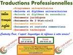 Traductions Professionnelles - Cameroun