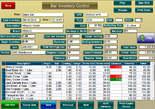 Inventory Management Software - Ghana