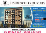 appartement à vendre - Maroc