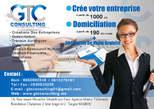 Domiciliation et création d'entreprise à tanger - Maroc