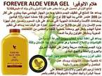La pulpe d'Aloe - Maroc