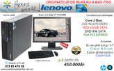 Lenovo M58p Core 2 Duo 160Go - Madagascar