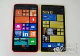 Nokia Lumia 1320 - Côte d'Ivoire