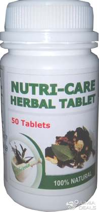Cure for Diabetes - Nigeria