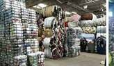 Bails of Clothes - Nigeria