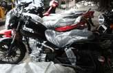 Qlink Ranger 200cc Motorbike - Nigeria