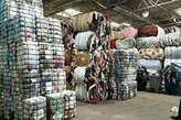 Bale of Clothes - Nigeria
