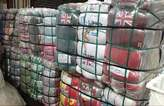 UK Bales of Clothes and Shoes - Nigeria