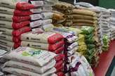 Foreign Rice - Nigeria