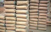 Bags of Cement   - Nigeria