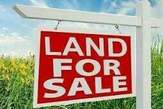 1 Hectare Industrial Land - Nigeria