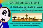 Conception DE Carte - Sénégal